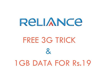 Reliance 3G