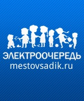 для Вас Родители (законные представители)