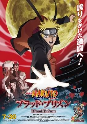 naruto+shippuden+movie+5.jpg