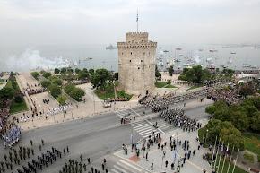 ΑΦΙΕΡΩΜΑ: Θεσσαλονίκη ~ Γιορτή Σημαίας (Φωτόγραφιες + Βίντεο) 27 Οκτωβρίου 2012