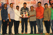loukyam audio platinum disk function-thumbnail-18