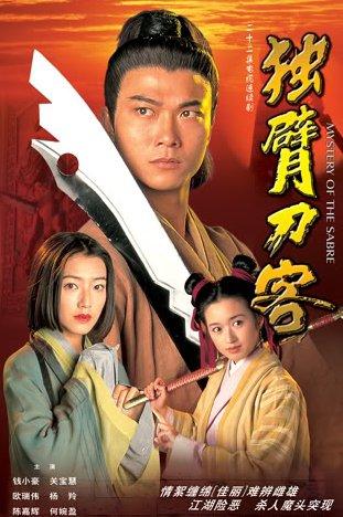 phim Thanh Đao Huyền Bí - Mystery Of Sabre