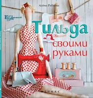 Новая книга для вас!