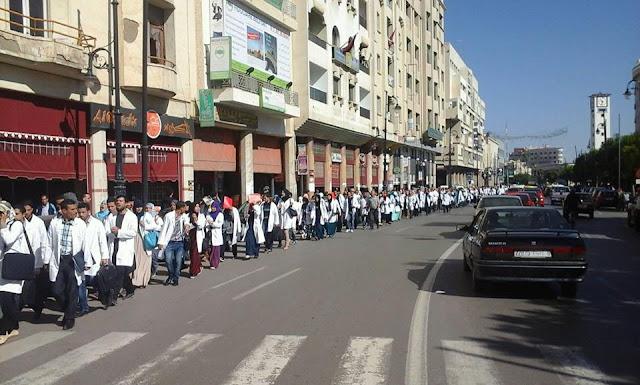وجدة :مسيرة للأساتذة المتدربين بالمركز الجهوي