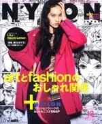 NYLON JAPANにて『青春、残り5分です。』(原作/LiLy)連載中!
