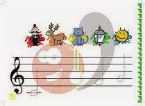 http://www.musicaeduca.es/recursos-aula/juegos/125-notas-dedoado