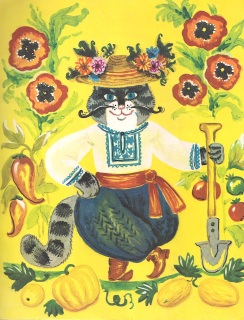 rare book, cat, flowers, khodit kot po gore, illustration,