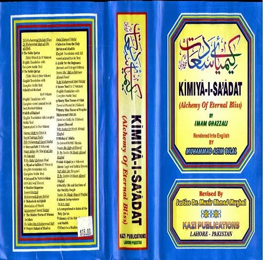 Kimiya-e-Saadat-PDF