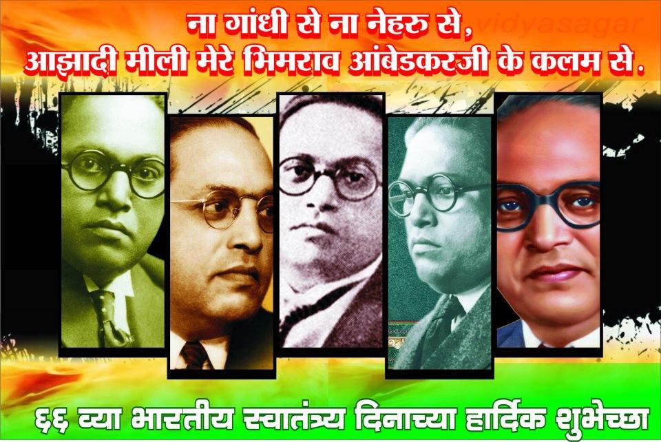 br ambedkar photos for facebook | Dr.Babasaheb Ambedkar ( Bhimrao ...