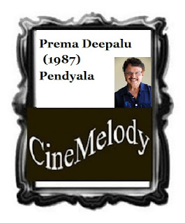Prema Deepalu Telugu Mp3 Songs Free  Download  1987