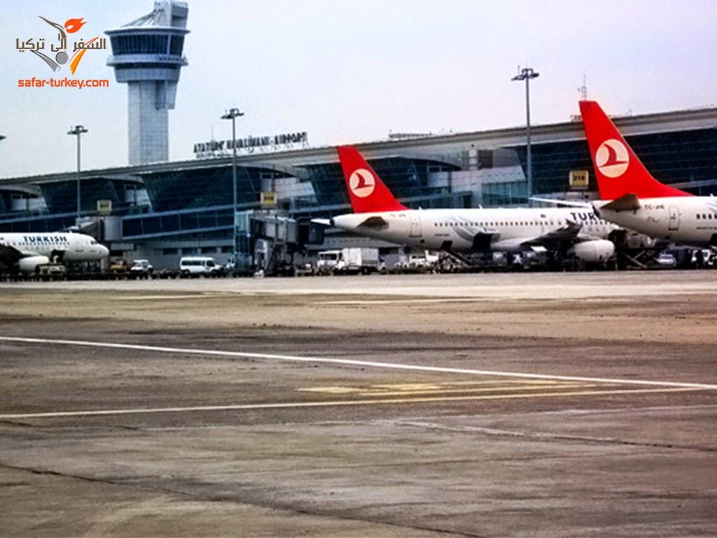 خدمة النقل تركيا