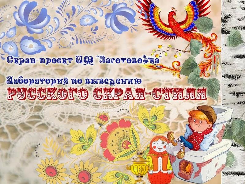 Блог интернет магазина Заготовочка