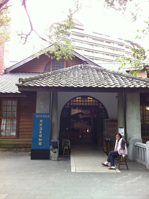Beitou Hot Springs 北投溫泉