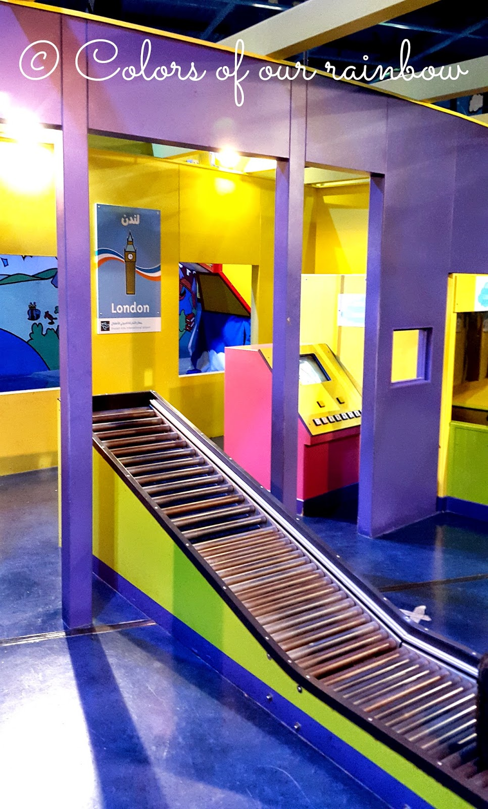 Baggage claim at mini airport Sharjah discovery center