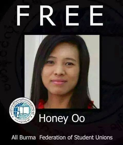 Free Honey Oo