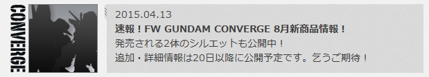 http://www.bandai.co.jp/candy/gundam/
