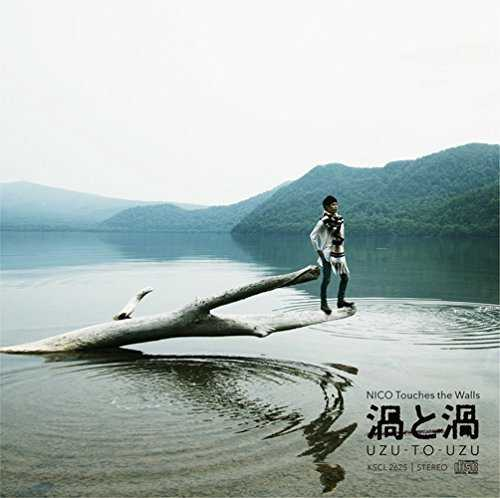 [Single] NICO Touches the Walls – 渦と渦 (2015.09.02/MP3/RAR)