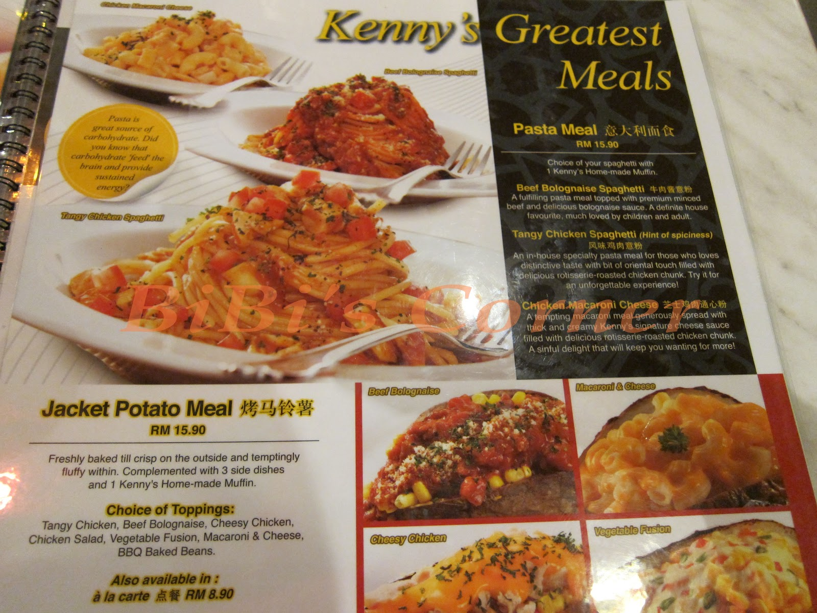 kenny rogers roaster Copyright 2011 kenny rogers roasters international all rights reserved site  map | contact us | menu nutritional information all time favourites kenny.