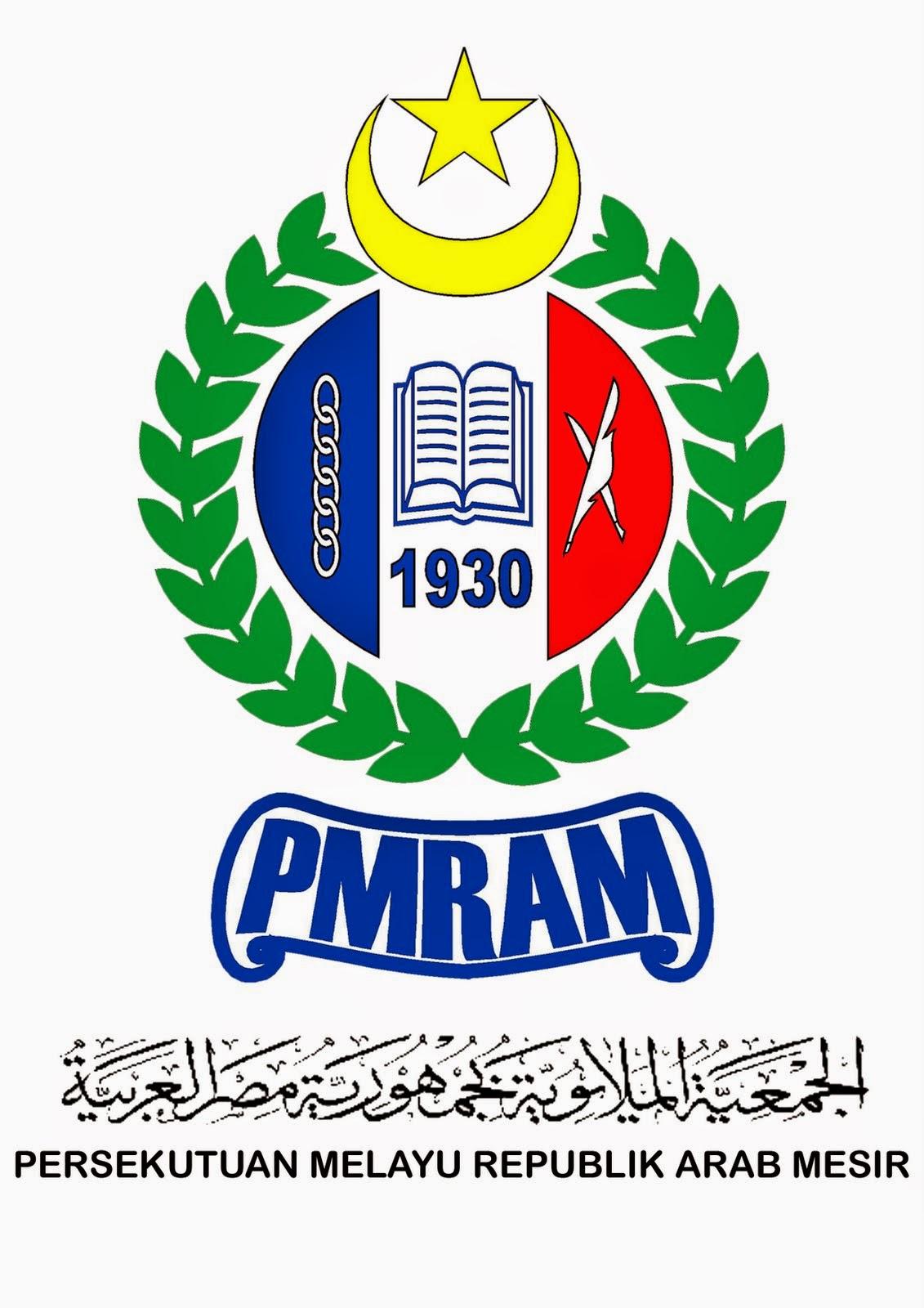 Persekutuan Melayu Republik Arab Mesir
