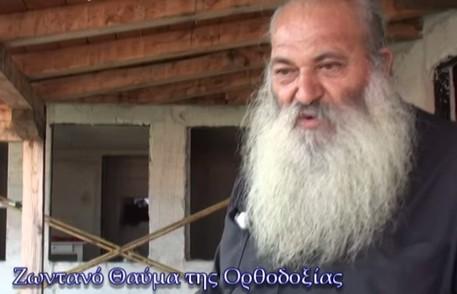 ΑΥΤΟ το βίντεο ΠΡΕΠΕΙ όλοι να το δούμε: Θαύμα στο Άγιο Όρος με το Τίμιο Ξύλο… [ΒΙΝΤΕΟ]