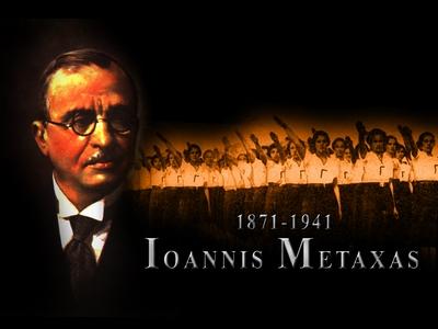 4η Αυγούστου: Το Εθνικό καθεστώς του Ιωάννου Μεταξά
