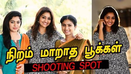 Niram Maratha Pookal Shooting Spot Atrocities | Neelima Rani Interview