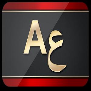 شعار تطبيق قاموس عربي انجليزي للاندرويد