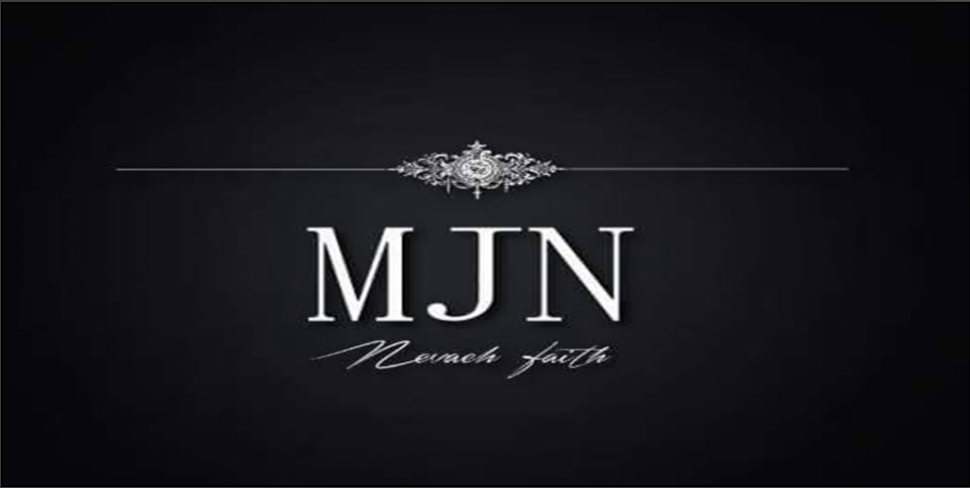 Sponsor: MJN