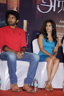 Actress Priya Anand Pictures in Short Dress at Arima Nambi Movie Press Meet 0029.jpg