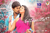 Ee Varsham Sakshiga movie wallpapers-thumbnail-3