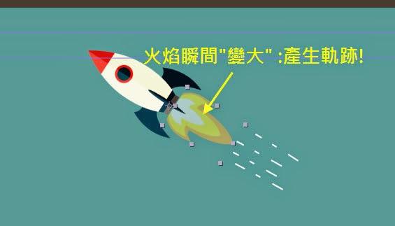 Rocket Trace27