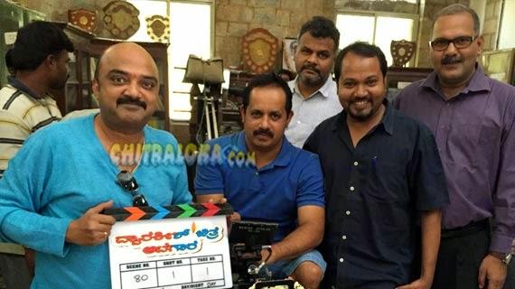 Dwarkish's Movie Titled Aatagara - Exclusive