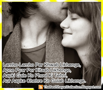 Romantic Love Shayari For Sweet Girlfriend Shayari in Hindi With photo ...