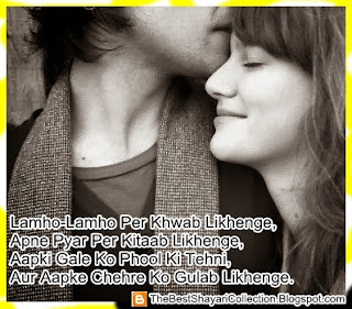 Romantic Love Shayari For Sweet Girlfriend shayari in Hindi photo Image wallpaper.jpg