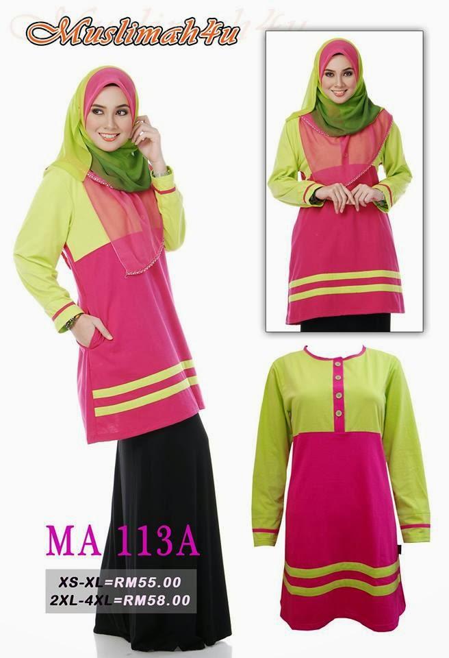 T-shirt-Muslimah4u-MA113A
