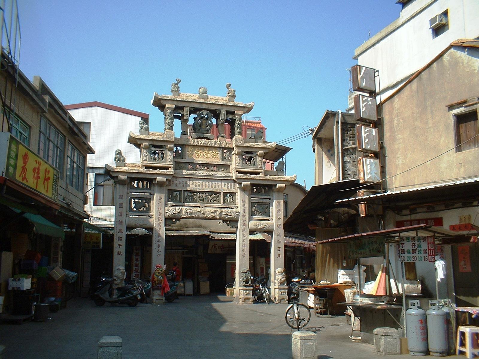 Kinmen Taiwan  city pictures gallery : Kinmen, Taiwan