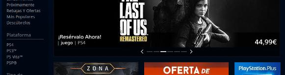Captura de pantalla de la cabecera de PSN Store