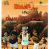 Chhota Bheem {Daaku Ka Chachu} Full Episode Video Watch Online