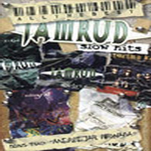 JAMRUD All The Best Slow Hits (2003)