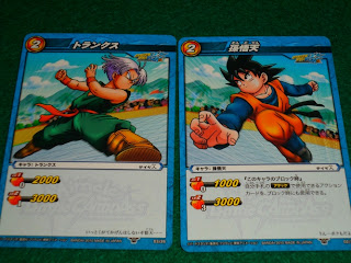 Miracle Battle Carddass Dragon Ball Kai Starter 2