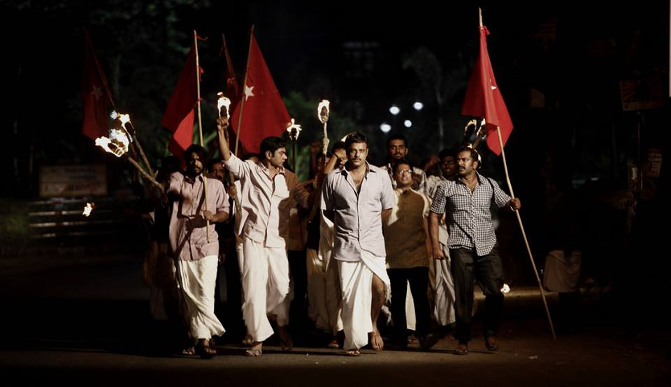 Image result for left right left malayalam movie