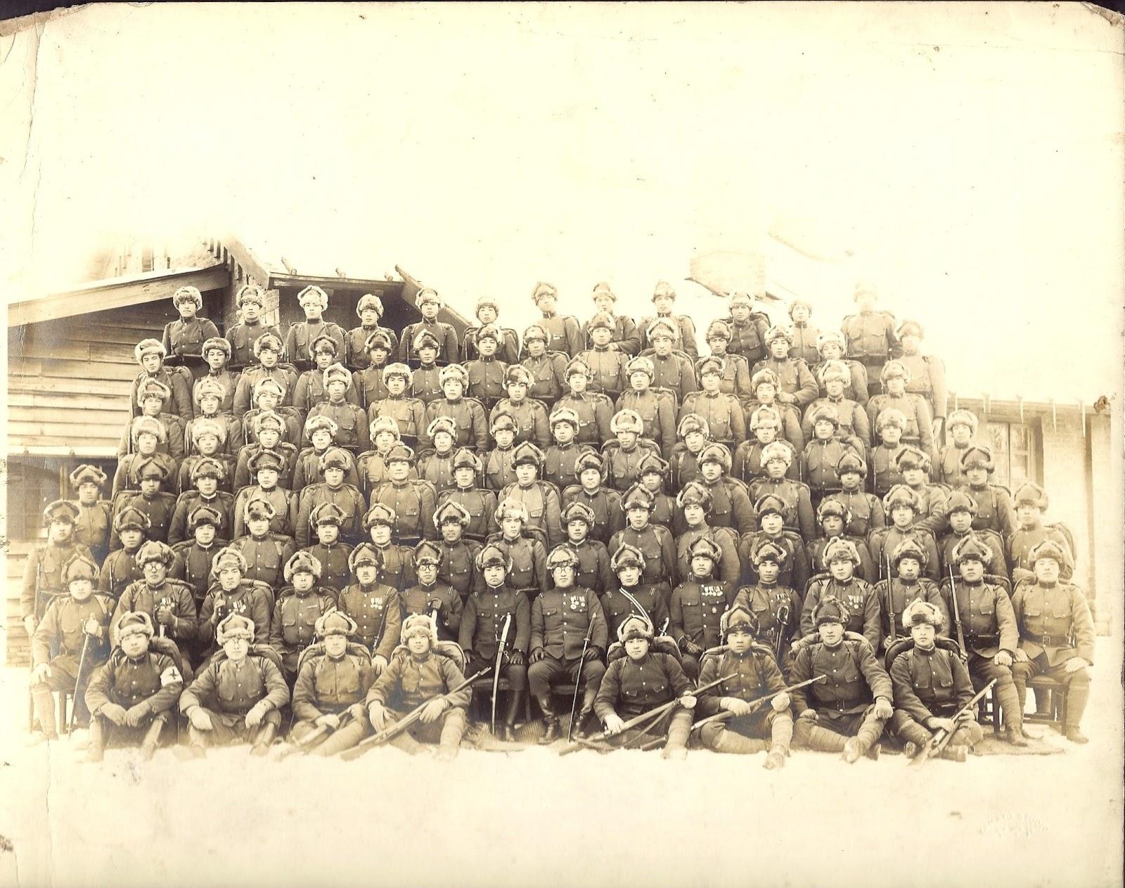 Japan It 39 s A Wonderful Rife Pre World War II Combat Army Photo