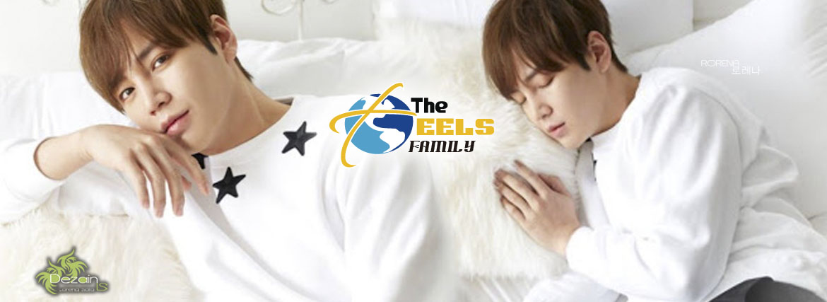 The Eels Family