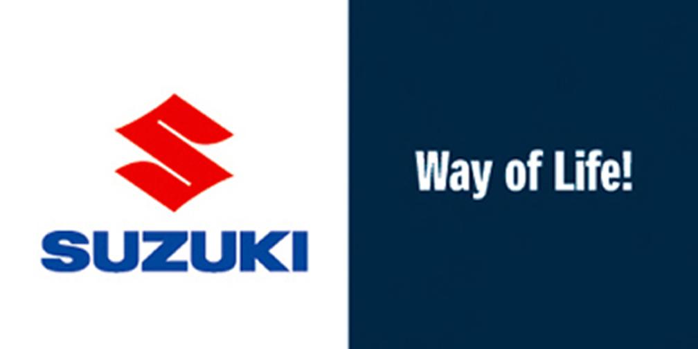 Carrier Challenge Suzuki Indomobil title=