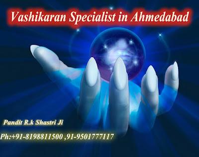 http://www.vashikaranforallproblems.com/vashikaran-specialist-in-ahmedabad-surat-rajkot.html
