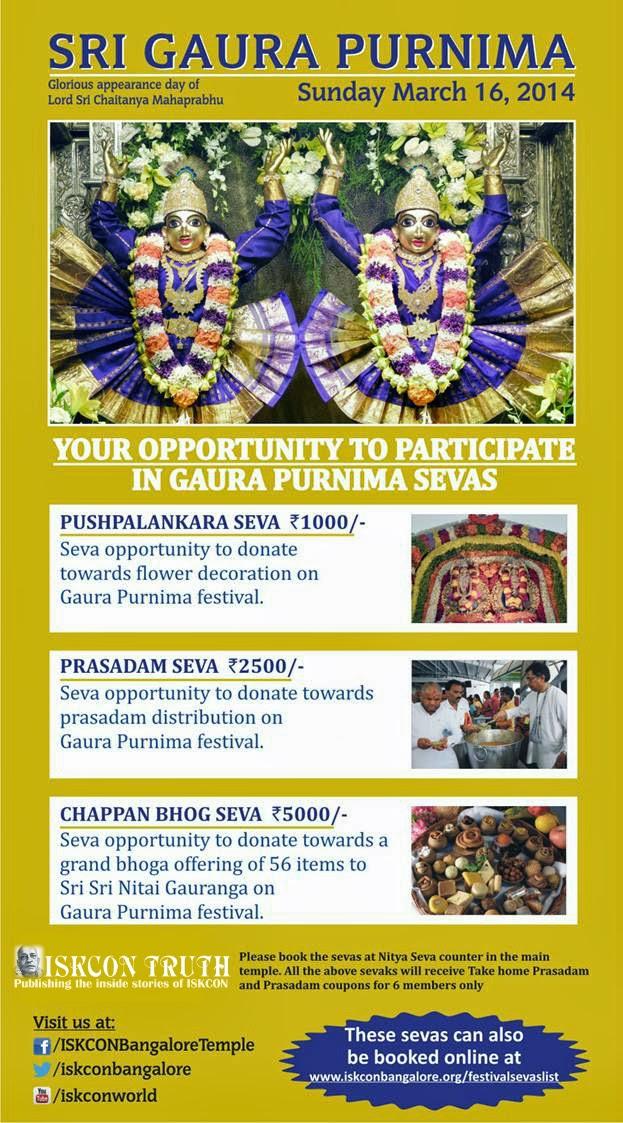 Sri Gaura Purnima, ISKCON Bangalore, service, donations, event, hare krishna