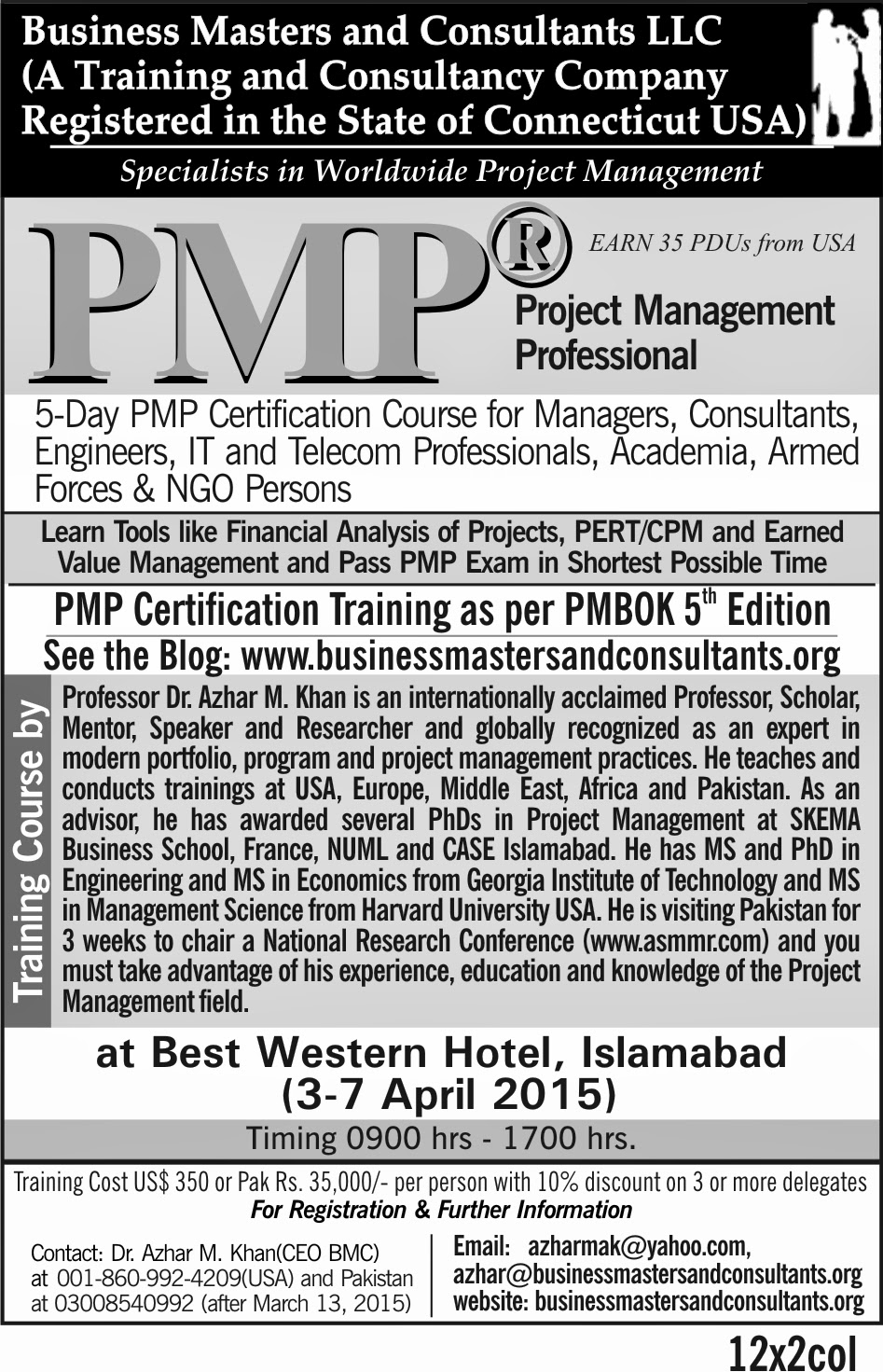 Institute of project management and emotional intelligence pmp pmp training at islamabad pakistan 3 7 april 2015 xflitez Image collections