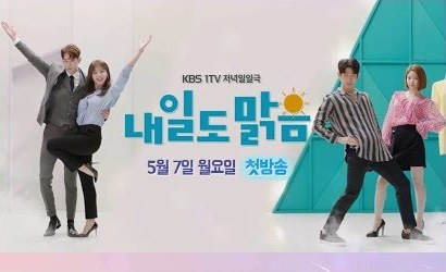 Sunny Again Tomorrow EP1 – EP60 ซับไทย