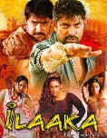 Ilaaka – The Territory 2008 Hindi Movie Watch Online