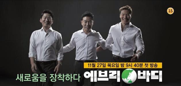《最新韓綜 Everybody》金鐘國脫了!?